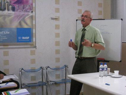BASF_workshop02